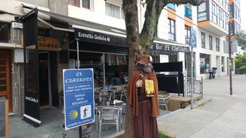 CAFÉ BAR EL CAMAROTE