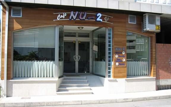 CAFETERÍA NU-2